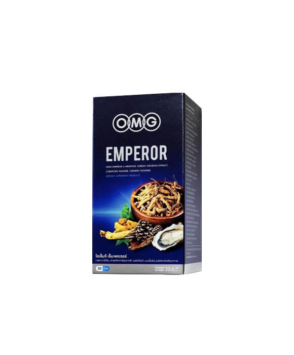 อาหารเสริม OMG EMPEROR 30 แคปซูล