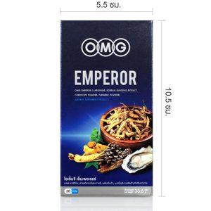 emperor ขนาด