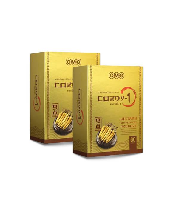 cordy-1 2 กล่อง