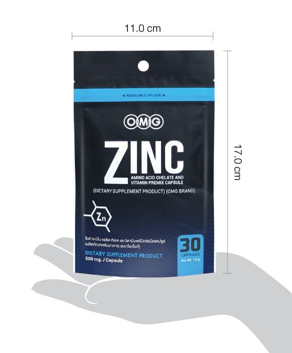 OMG Zinc ขนาดซอง