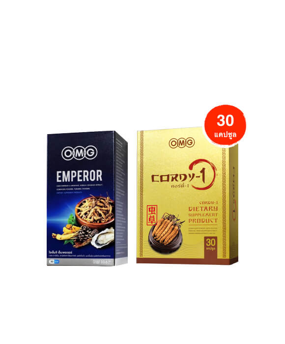emperor ถั่งเช่า cordy 30 แคปซูล