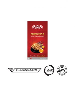cordyceps-b-registered