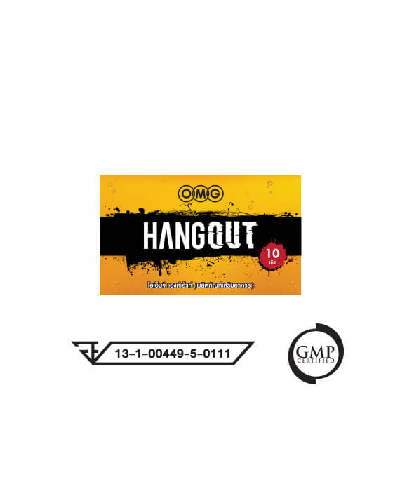 hangout-registered-1