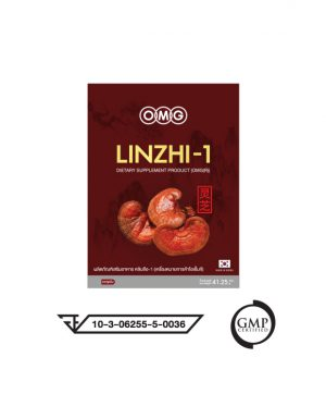 อย linzhi1-registered